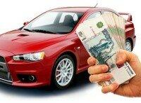 kredit-pod-avto