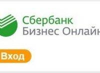 sberbank-9443