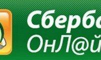 sberbank-online-login